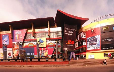 The Forum Sujana Mall Image