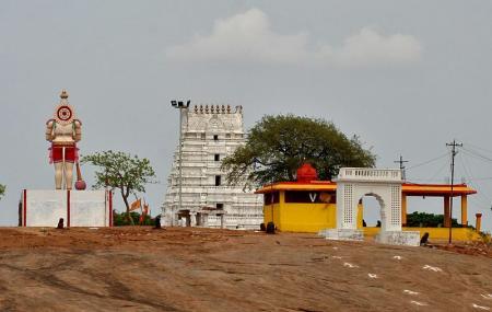 Keesaragutta Temple Image