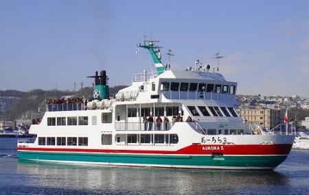Abashiri Drift Ice Sightseeing & Icebreaker Ship Image