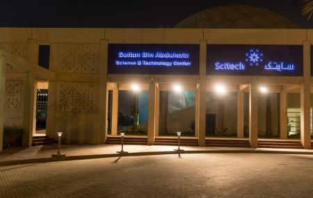 Scitech Technology Center Image
