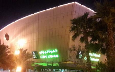 Othaim Mall Image