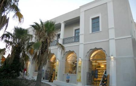 Baseggio Santorini Maison Shopping Center Image