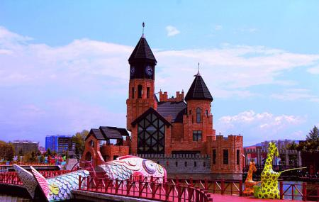 National Amusement Park Image