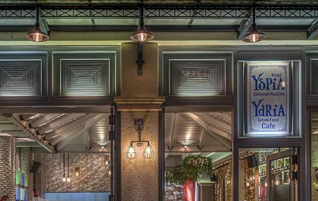 Ydria Cafe - Restaurant Image