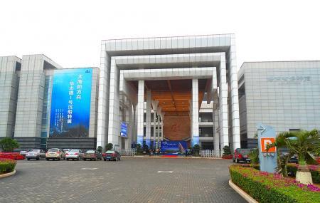 Hainan Museum Image