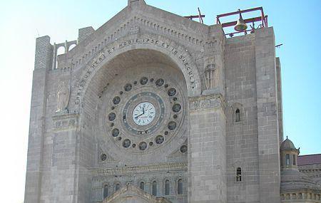 Catedral De Matehuala Image