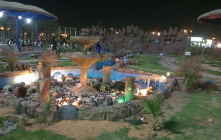 King Abdullah Park Image