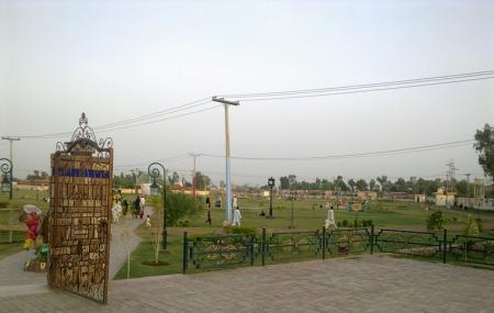 Nawaz Sharif Park Image