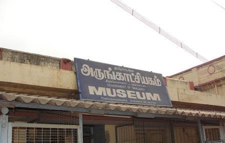 Govt.museum, Pudukkottai, Tamil Nadu Image