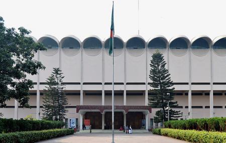 Bangladesh National Museum Image