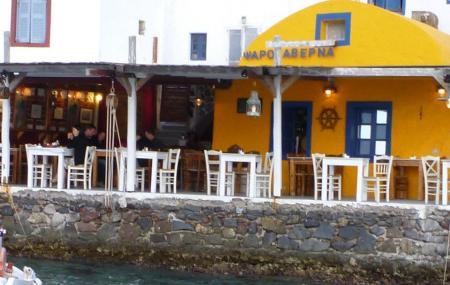 Dimitris Ammoudi Taverna Image