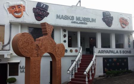 Ariyapala Mask Museum Image