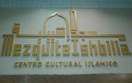 Mezquita Ishbilia Image