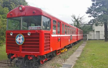 Alishan Forest Railway Garage Park Image