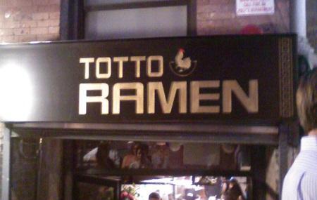 Totto Ramen Image