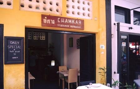 Chamkar House Vegetarian Restaurant Image