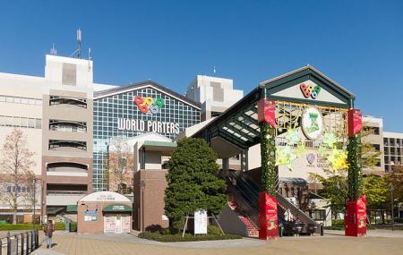 Yokohama World Porters Image