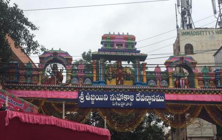 Ujjaini Mahakali Temple Image
