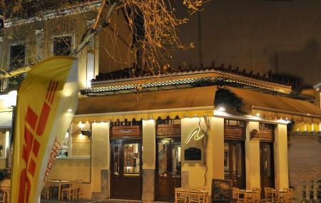 Lithos - Mesogeios Restaurant Image