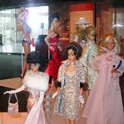 International Dolls Museum Image