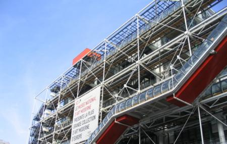 The Centre Pompidou Image