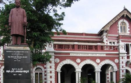 State Central Library Image