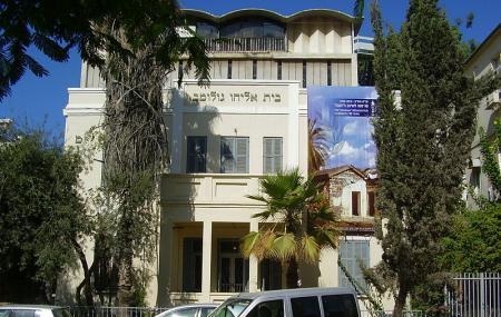 Hagana Museum Image