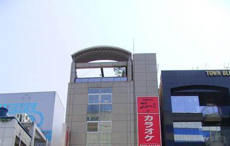 Okonomi-mura Image