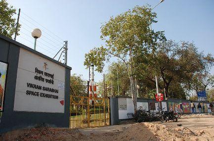 Vikram Sarabhai Space Centre Museum Image
