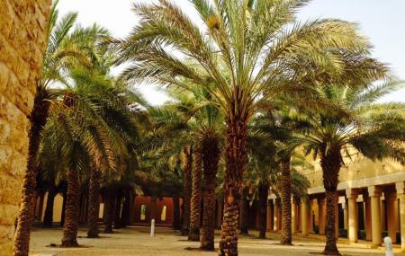 King Abdulaziz Historical Center Image