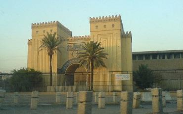 National Iraq Museum Image