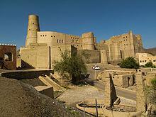 Bahla Fort Image