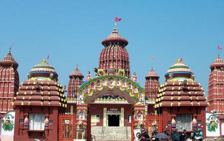 Ram Mandir Image