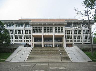 Tunghai University Image