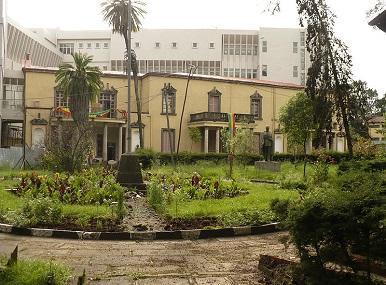 National Museum Of Ethiopia Image