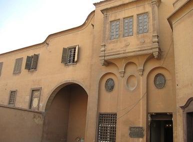 Al-gawhara Palace Image