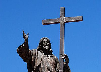 Christ The Redeemer Of The Andes Image