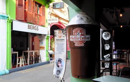 Selfie Coffee Image