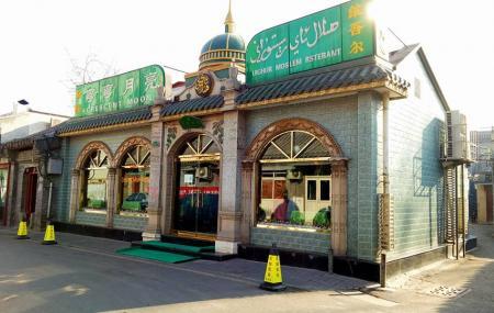 Xinjiang Crescent Moon Uighur Muslim Restaurant Image