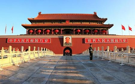 Tiananmen Image