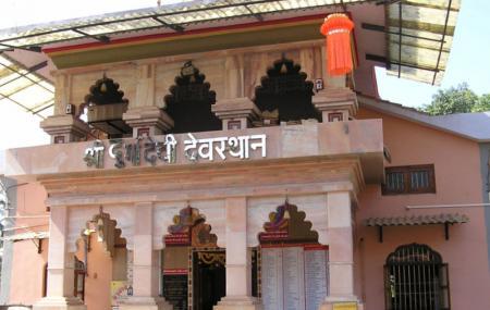 Durga Devi Temple Image
