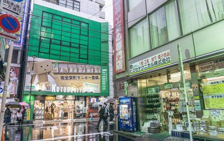 Kotobukiya Akihabara Store Image