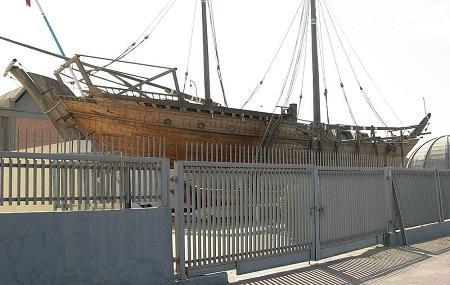 Kuwait National Museum Image