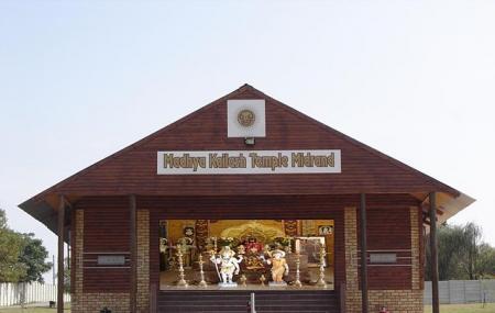 Madhya Kailash Temple Image