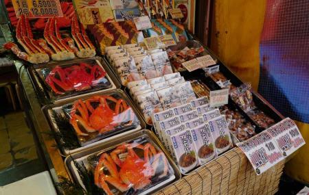 Sankaku Fish Market Image