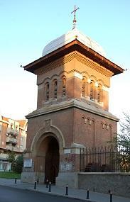 Biserica Sfanta Treime Image