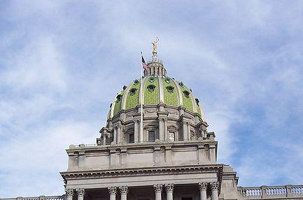 Pennsylvania State Capitol Complex Image