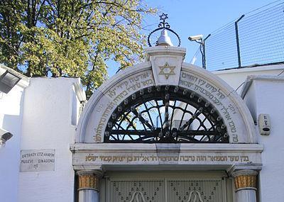 Etz Ahayim Synagogue Image