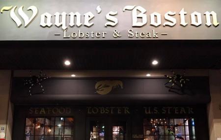 Wayne's Boston Image
