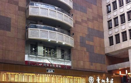 Taipei Main Station Tourist Service Center Image